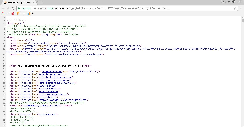 วิธีเขียนโค้ดดึงข้อมูลหุ้นไทย ด้วยภาษา Python (แจกโค้ดฟรี)